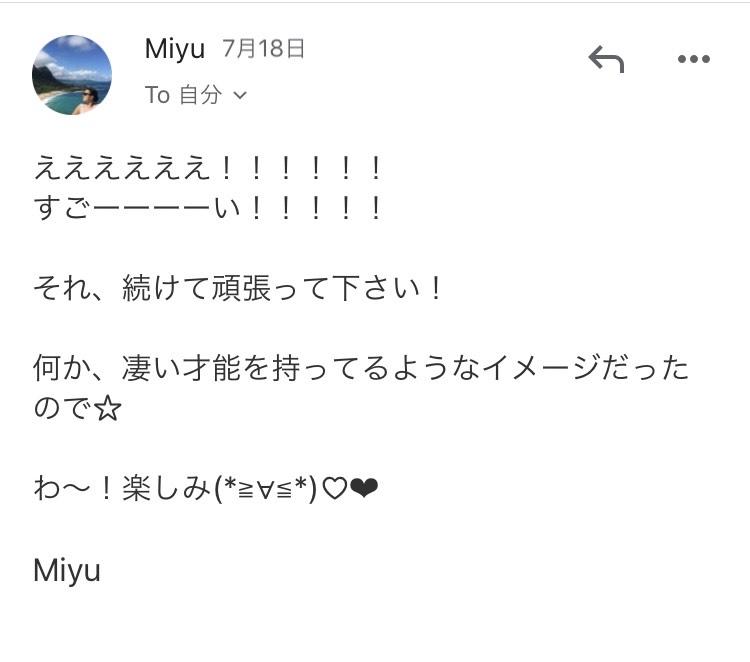 Miyuさん