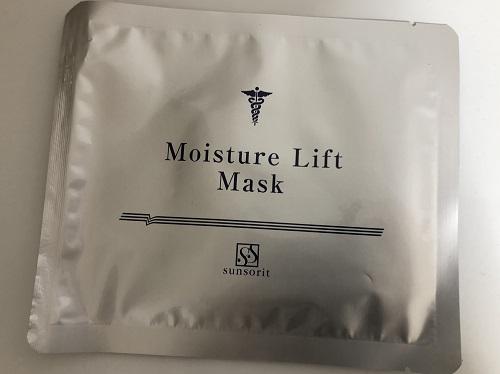 モイスチャーシートマスク